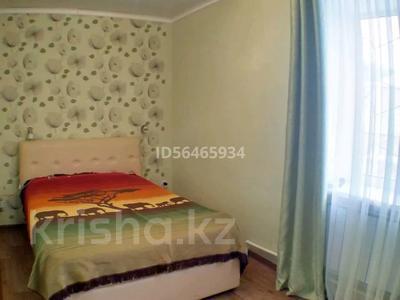 4-комнатный дом, 78 м², 5.5 сот., Мира 75 за 11 млн 〒 в Рудном — фото 5