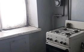 2-комнатная квартира, 42 м², 5/5 этаж, Пичугина за 9.8 млн 〒 в Караганде, Казыбек би р-н