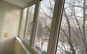 2-комнатная квартира, 45 м², 2/4 этаж, мкр №5 за 17.5 млн 〒 в Алматы, Ауэзовский р-н