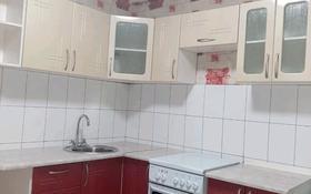 2-комнатная квартира, 52 м², 5/5 этаж, улица Мызы 17/1 за 14.2 млн 〒 в Усть-Каменогорске