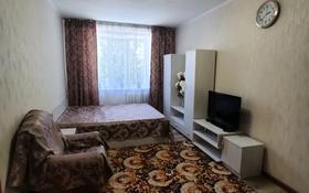 1-комнатная квартира, 32 м², 2/5 этаж помесячно, Байзак батыра 187 — Айтиева за 80 000 〒 в Таразе