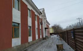 Здание, площадью 800 м², Желтоксан 21 за 68 млн 〒 в Жезказгане
