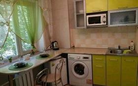 1-комнатная квартира, 35 м², 2/5 этаж помесячно, Короленко 2 — Крупской за 110 000 〒 в Павлодаре