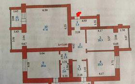 3-комнатная квартира, 136 м², 2/10 этаж, Молдагуловой 66/1 за 29.5 млн 〒 в Актобе, мкр. Батыс-2