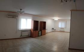 Офис площадью 470 м², Жылкышиева 38 за 160 млн 〒 в Шымкенте, Аль-Фарабийский р-н
