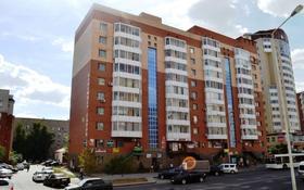 4-комнатная квартира, 110 м², 5/12 этаж, Сейфуллина 4/2 за 38 млн 〒 в Нур-Султане (Астана), Сарыарка р-н