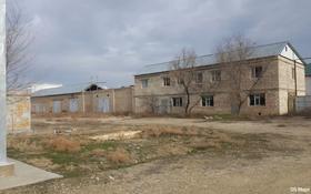 Промбаза 1.7724 га, Умирзак за ~ 168.9 млн 〒 в Актау