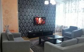 2-комнатная квартира, 90 м², 10/25 этаж посуточно, Кунаева 12/2 — Акмешит за 15 000 〒 в Нур-Султане (Астана), Есиль р-н