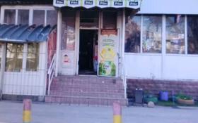 Магазин площадью 80 м², мкр Мамыр — Жандосова за 45 млн 〒 в Алматы, Ауэзовский р-н