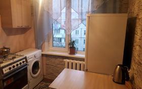 1-комнатная квартира, 40 м², 4 этаж посуточно, мкр Айнабулак-3 112 за 7 000 〒 в Алматы, Жетысуский р-н