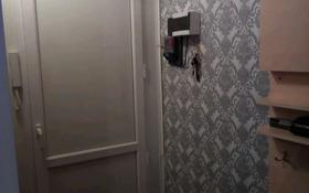 1-комнатная квартира, 31.2 м², 2/5 этаж, улица Кеншилер 7 за 3.5 млн 〒 в Экибастузе