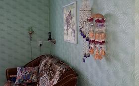 4-комнатный дом, 120 м², 8 сот., Ул.Арман, 6 мкр 53 за 30 млн 〒 в Рудном