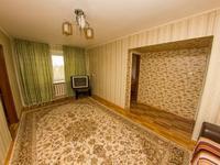 2-комнатная квартира, 44 м², 4 этаж посуточно