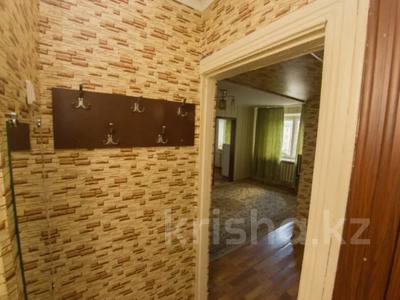 2-комнатная квартира, 44 м², 4 этаж посуточно, Интернациональная 59 — Ауэзова за 6 500 〒 в Петропавловске — фото 10
