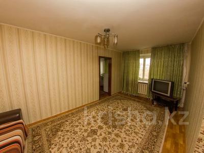 2-комнатная квартира, 44 м², 4 этаж посуточно, Интернациональная 59 — Ауэзова за 6 500 〒 в Петропавловске — фото 3