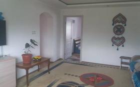 3-комнатный дом, 92 м², 6 сот., ул Клубничная 40 за 7 млн 〒 в Усть-Каменогорске