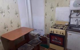 1-комнатный дом помесячно, 24 м², Сейфуллина за 40 000 〒 в Алматы, Жетысуский р-н