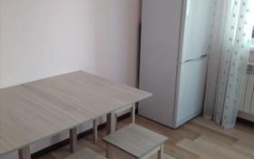 2-комнатная квартира, 52 м², Кабанбай батыра 46 за 25.8 млн 〒 в Нур-Султане (Астана)