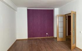 3-комнатная квартира, 98 м², 2/14 этаж, Кабанбай батыра 5/1 за 35.9 млн 〒 в Нур-Султане (Астана)