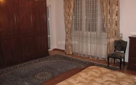 3-комнатная квартира, 150 м² помесячно, Достык 160 за 400 000 〒 в Алматы, Медеуский р-н