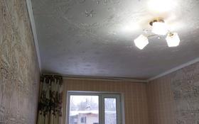 2-комнатная квартира, 43 м², 5/5 этаж, 7-й микрорайон за 7.5 млн 〒 в Темиртау