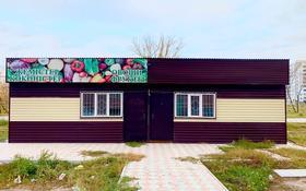 Киоск площадью 999 м², Амангельды 50 за 3.3 млн 〒 в Павлодаре