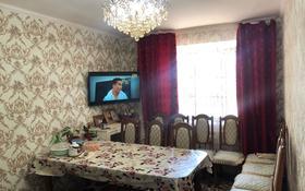 2-комнатная квартира, 34.9 м², 1/2 этаж, Гаражная дом 18 1 за 10 млн 〒 в Каскелене