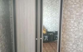 3-комнатный дом, 40 м², 3 сот., Ленина 12 за 6 млн 〒 в