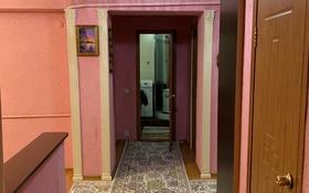 3-комнатная квартира, 84 м², 1/5 этаж, Толе-Би 5 за 21 млн 〒 в Каскелене