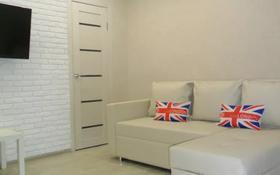 2-комнатная квартира, 56 м², 2/5 этаж посуточно, Дзержинского 4 за 8 500 〒 в Усть-Каменогорске