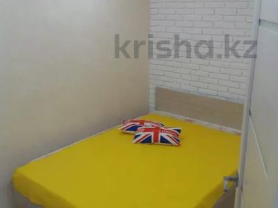 2-комнатная квартира, 56 м², 2/5 этаж посуточно, Дзержинского 4 за 8 500 〒 в Усть-Каменогорске — фото 7