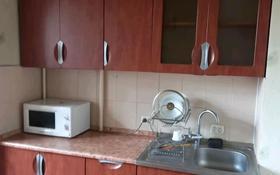 2-комнатная квартира, 56 м², 3/9 этаж, улица Толе Би — Жумалиева за 26.5 млн 〒 в Алматы, Алмалинский р-н
