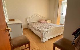 3-комнатная квартира, 77.3 м², 4/9 этаж, Алтынсарина 131 за 18.5 млн 〒 в Костанае