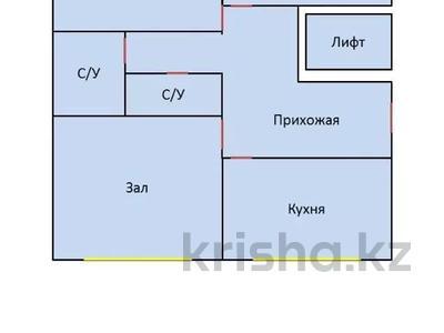 3-комнатная квартира, 73 м², 2/9 этаж, Туркебаева — Толе Би (Комсомольская) за 23 млн 〒 в Алматы, Ауэзовский р-н — фото 6