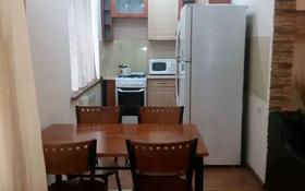 2-комнатная квартира, 60 м², 2/4 этаж посуточно, Абылай хана 46 — Макатаева за 10 000 〒 в Алматы
