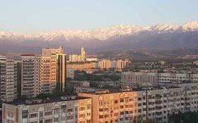 4-комнатная квартира, 90 м², 14/21 этаж, проспект Гагарина за 46.5 млн 〒 в Алматы