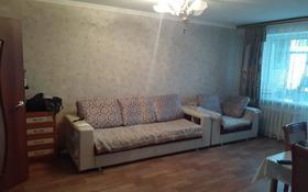2-комнатная квартира, 46 м², 5/5 этаж, Желтоксан 37/1 — проспект Богенбай батыра за 12.5 млн 〒 в Нур-Султане (Астана), Сарыарка р-н