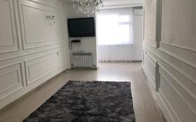 2-комнатная квартира, 60 м², 2/9 этаж посуточно, мкр Нурсат 2 23б за 10 000 〒 в Шымкенте, Каратауский р-н