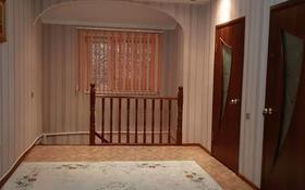 4-комнатный дом, 86 м², Жастар-2 за 10 млн 〒 в Новом