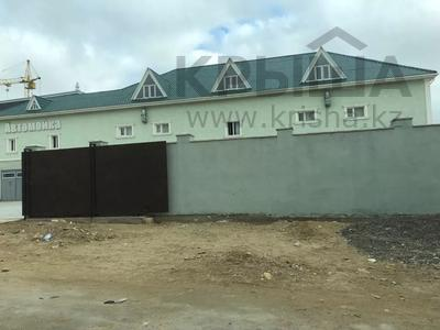 Баня и автомойка за 250 млн 〒 в Актау, 31Б мкр — фото 3