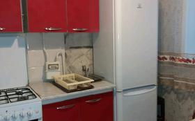 2-комнатная квартира, 52.3 м², 1/5 этаж, улица Докучаева 1 за 14 млн 〒 в Семее