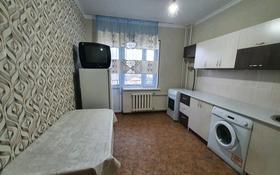 1-комнатная квартира, 38 м², 7/9 этаж, Болашак за 11.2 млн 〒 в Талдыкоргане
