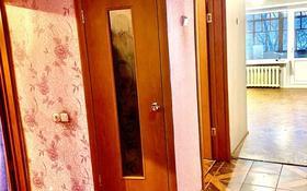 3-комнатная квартира, 60 м², 5/5 этаж, П Корчагина 74 за 6.6 млн 〒 в Рудном