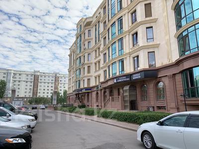 Офис площадью 155 м², Сыганак 14/1 за 780 000 〒 в Нур-Султане (Астана), Есиль р-н