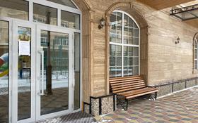 3-комнатная квартира, 151.2 м², 2/6 этаж, Кыз Жибек за 79 млн 〒 в Нур-Султане (Астана), Есильский р-н