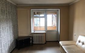 2-комнатная квартира, 45 м², 4/4 этаж, 1 военный городок 3 за 9.6 млн 〒 в Талдыкоргане