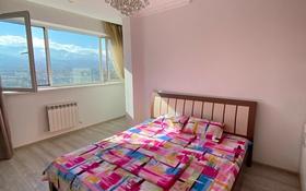 2-комнатная квартира, 50 м², 21/25 этаж посуточно, Каблукова 264 за 12 990 〒 в Алматы, Бостандыкский р-н