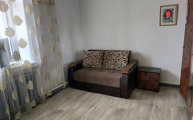 3-комнатный дом, 70 м², 10 сот., Маметовой 12 за 15.5 млн 〒 в Балхаше