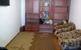 2-комнатный дом, 34 м², 1 сот., Алатауский р-н, мкр Курылысшы за ~ 8.2 млн 〒 в Алматы, Алатауский р-н