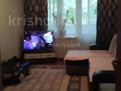3-комнатная квартира, 58 м², 4/4 этаж, мкр №2, Мкр №2 за 18 млн 〒 в Алматы, Ауэзовский р-н